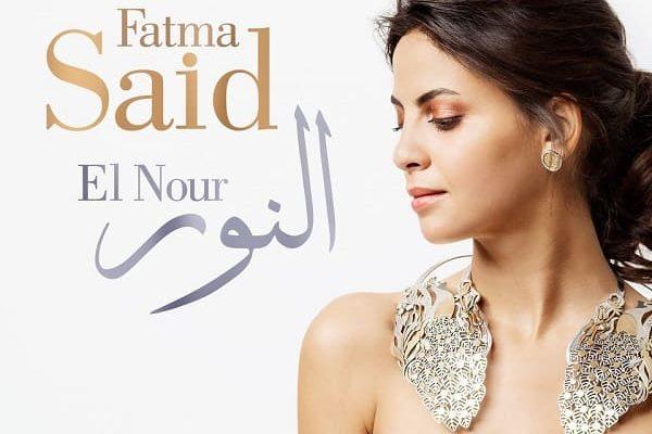Fatma Said